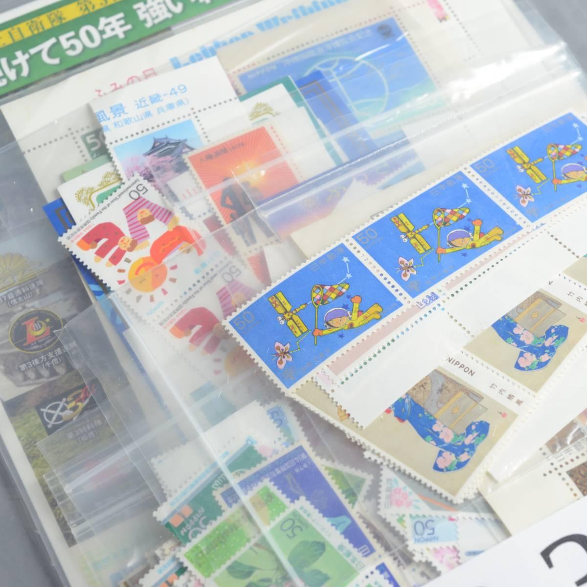 通信用切手まとめて 額面合計200,871円 即決落札有_画像2