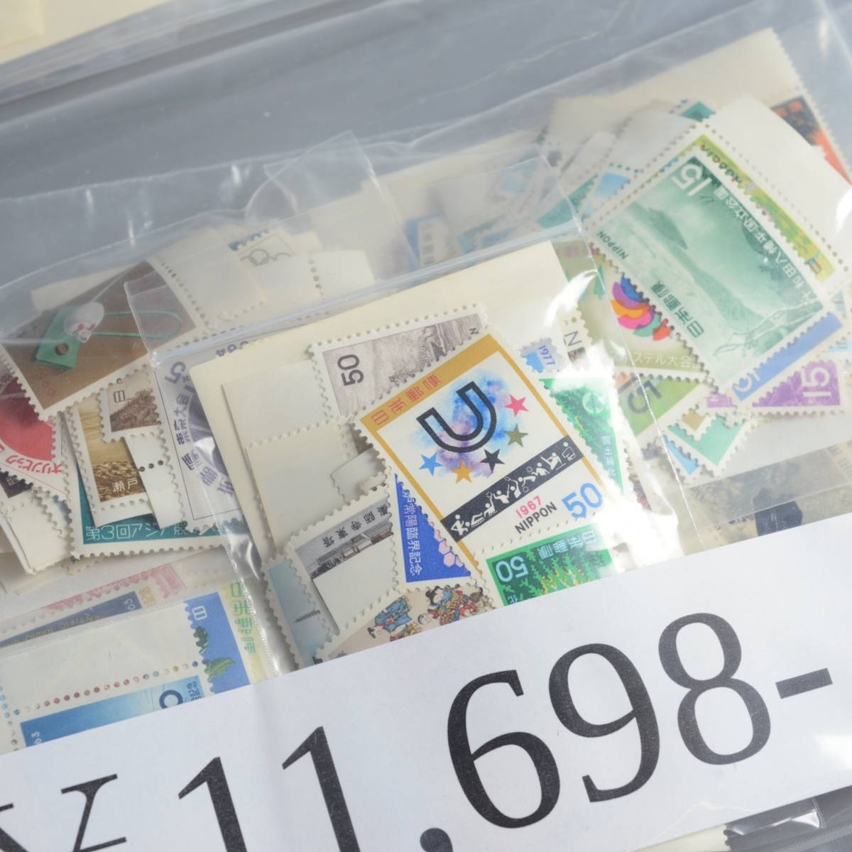 通信用切手まとめて 額面合計200,871円 即決落札有_画像7