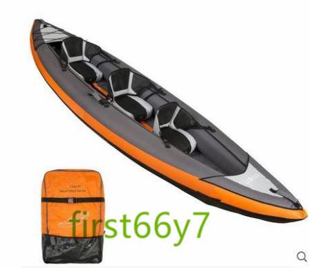 人気新品!多機能 折り畳み便利 インフレータ 魚釣り 漂流 ダイビング アウトドア カヌー、カヤック ゴムボート3人用382*108cm 17kg