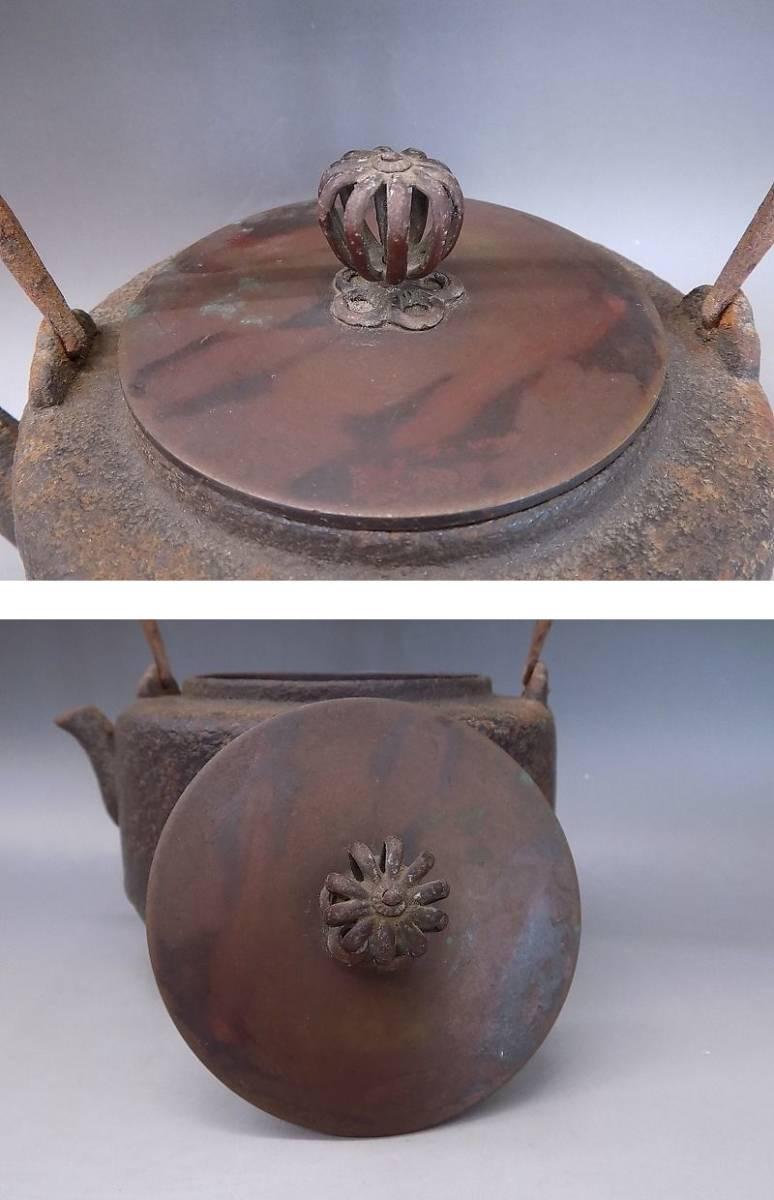 紫金堂 名人 加藤忠三郎造 鉄瓶 斑柴銅蓋 湯沸し 煎茶道具 本物保証_画像2