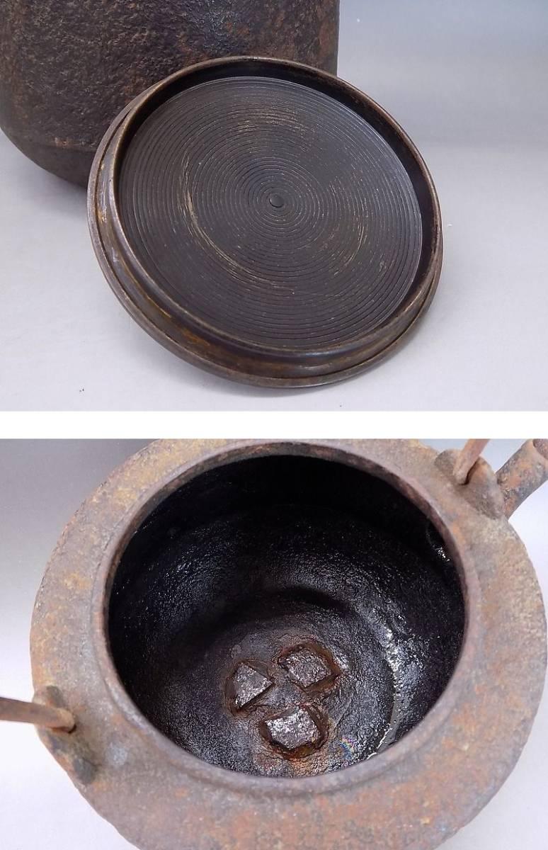 紫金堂 名人 加藤忠三郎造 鉄瓶 斑柴銅蓋 湯沸し 煎茶道具 本物保証_画像3