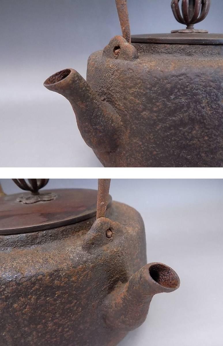 紫金堂 名人 加藤忠三郎造 鉄瓶 斑柴銅蓋 湯沸し 煎茶道具 本物保証_画像4
