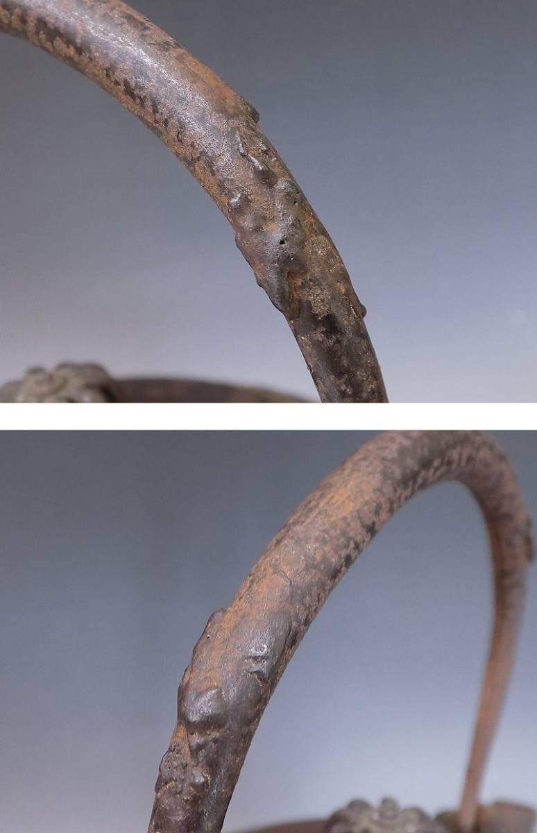 紫金堂 名人 加藤忠三郎造 鉄瓶 斑柴銅蓋 湯沸し 煎茶道具 本物保証_画像5