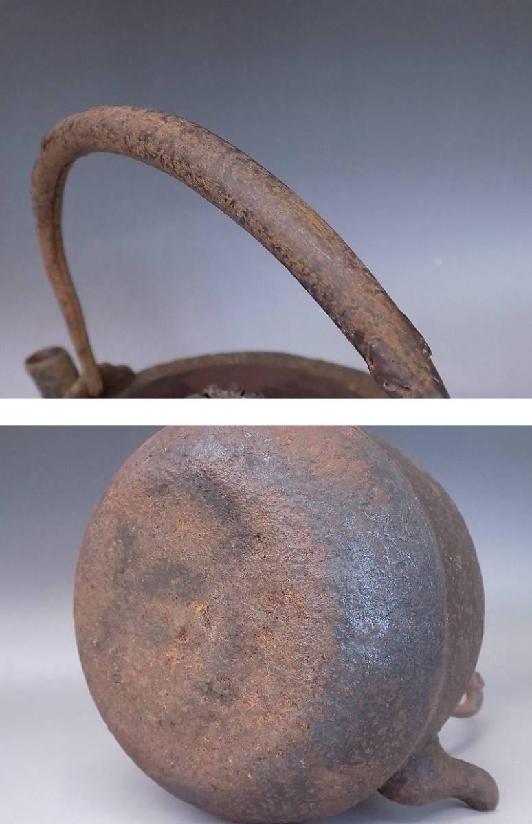 紫金堂 名人 加藤忠三郎造 鉄瓶 斑柴銅蓋 湯沸し 煎茶道具 本物保証_画像6