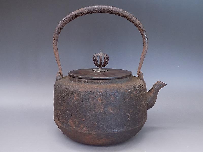 紫金堂 名人 加藤忠三郎造 鉄瓶 斑柴銅蓋 湯沸し 煎茶道具 本物保証_画像9