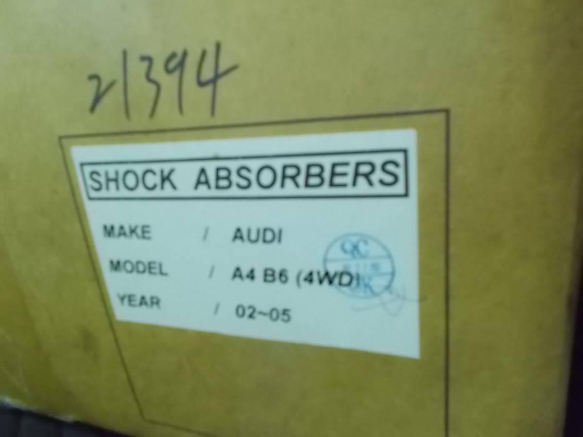 【未使用品/現状】当時物 DRIVER ART RacingSport車高調 アウディA4 B6(4WD) 02~05 F/Rフルタップ_画像2
