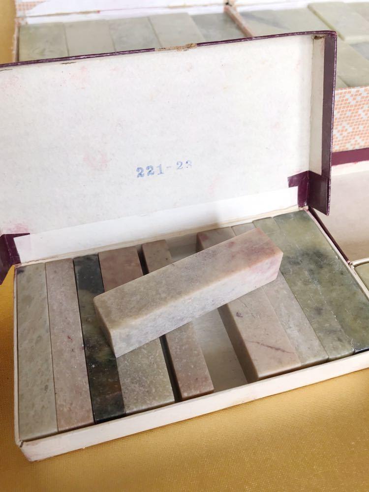 短い天然石 石材 石 印象 判子 彫刻 工芸品 まとめて_画像2