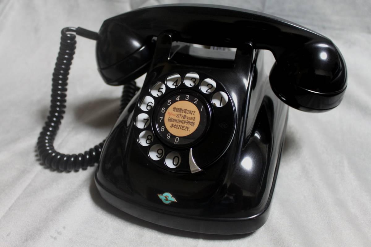 ★黒電話4号機  実動整備品 538台目 公社(再出荷モデル) ★_画像2
