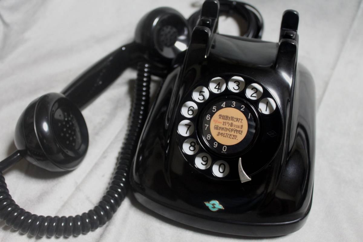 ★黒電話4号機  実動整備品 538台目 公社(再出荷モデル) ★_画像3