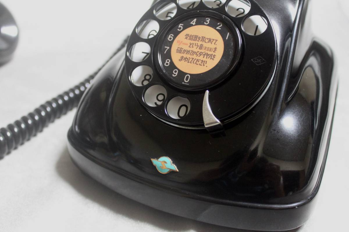 ★黒電話4号機  実動整備品 538台目 公社(再出荷モデル) ★_画像4