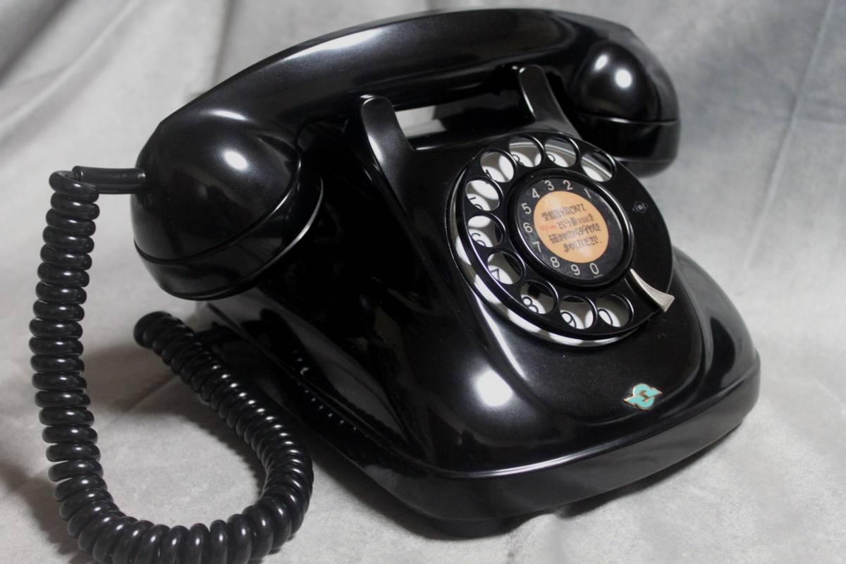 ★黒電話4号機  実動整備品 538台目 公社(再出荷モデル) ★_画像6