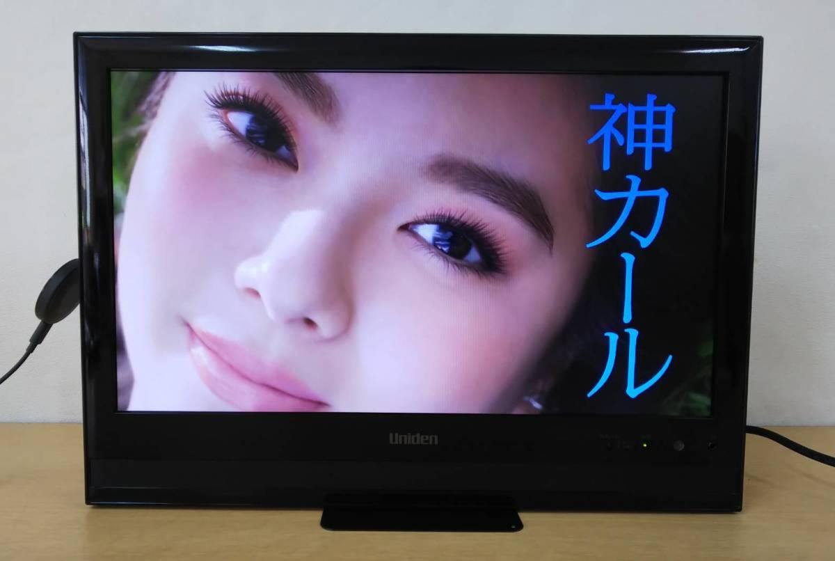 1000円値下げ! 12年製Uniden ユニデン 19型地上・BS・110度CSデジタルハイビジョンLEDテレビ TL19DX3 オリジナルスタンド付脚無 中古 9台有