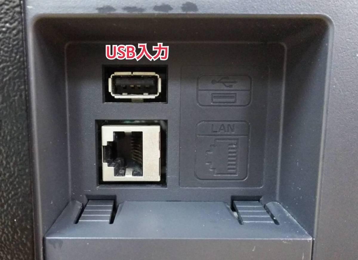 1000円値下げ! 12年製Uniden ユニデン 19型地上・BS・110度CSデジタルハイビジョンLEDテレビ TL19DX3 オリジナルスタンド付脚無 中古 9台有_画像8