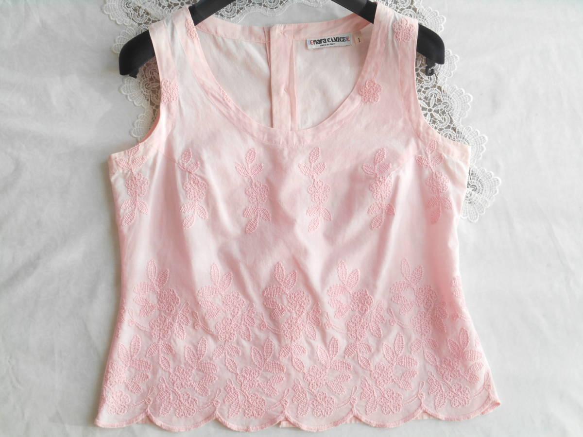 イタリア製*nara camicie*可憐な豪華刺繍のベビーピンクブラウス*背中ボタン*手染めコットンエンブロイダリー綿*ナラカミーチェ*1*Mサイズ*_画像3
