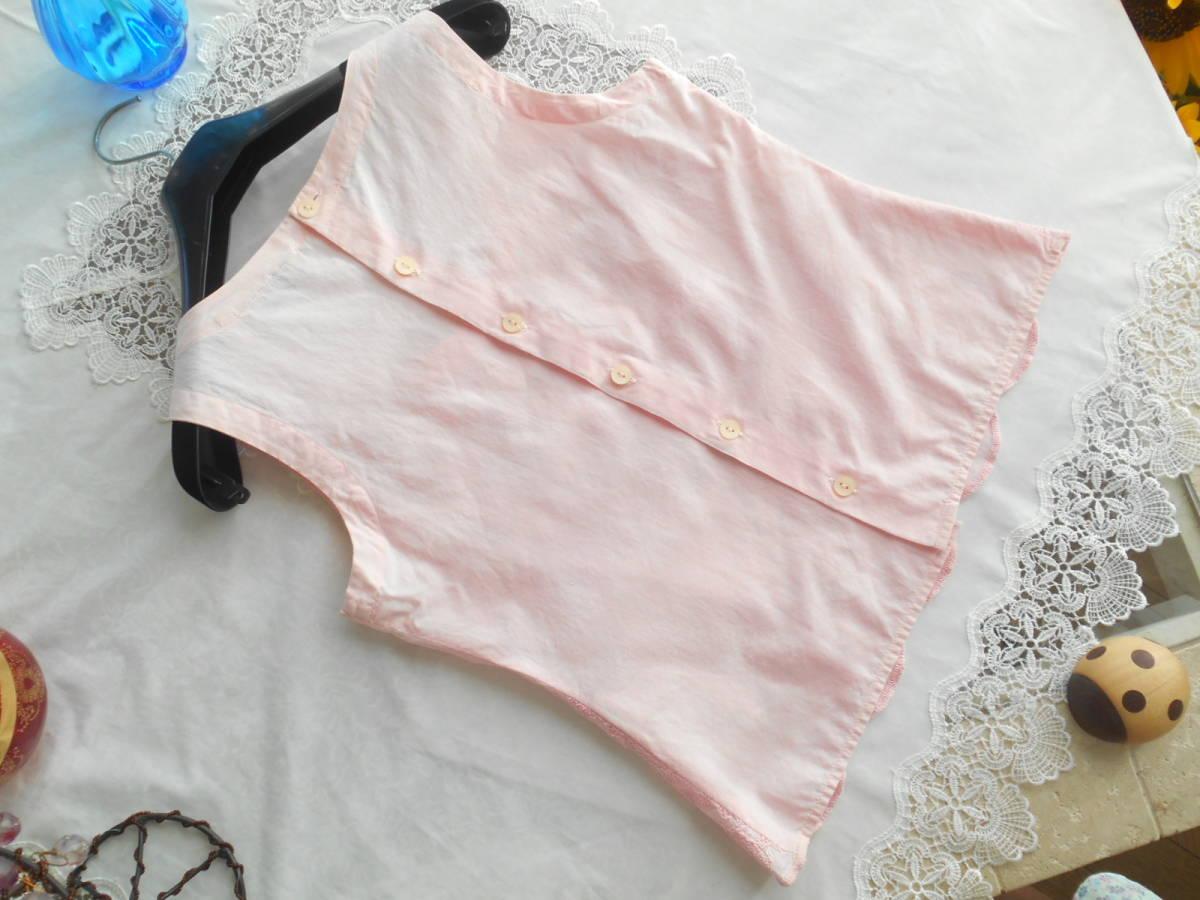 イタリア製*nara camicie*可憐な豪華刺繍のベビーピンクブラウス*背中ボタン*手染めコットンエンブロイダリー綿*ナラカミーチェ*1*Mサイズ*_画像8