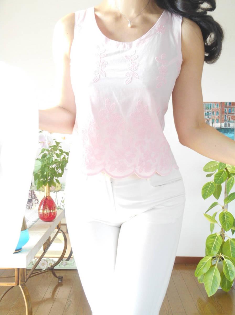 イタリア製*nara camicie*可憐な豪華刺繍のベビーピンクブラウス*背中ボタン*手染めコットンエンブロイダリー綿*ナラカミーチェ*1*Mサイズ*