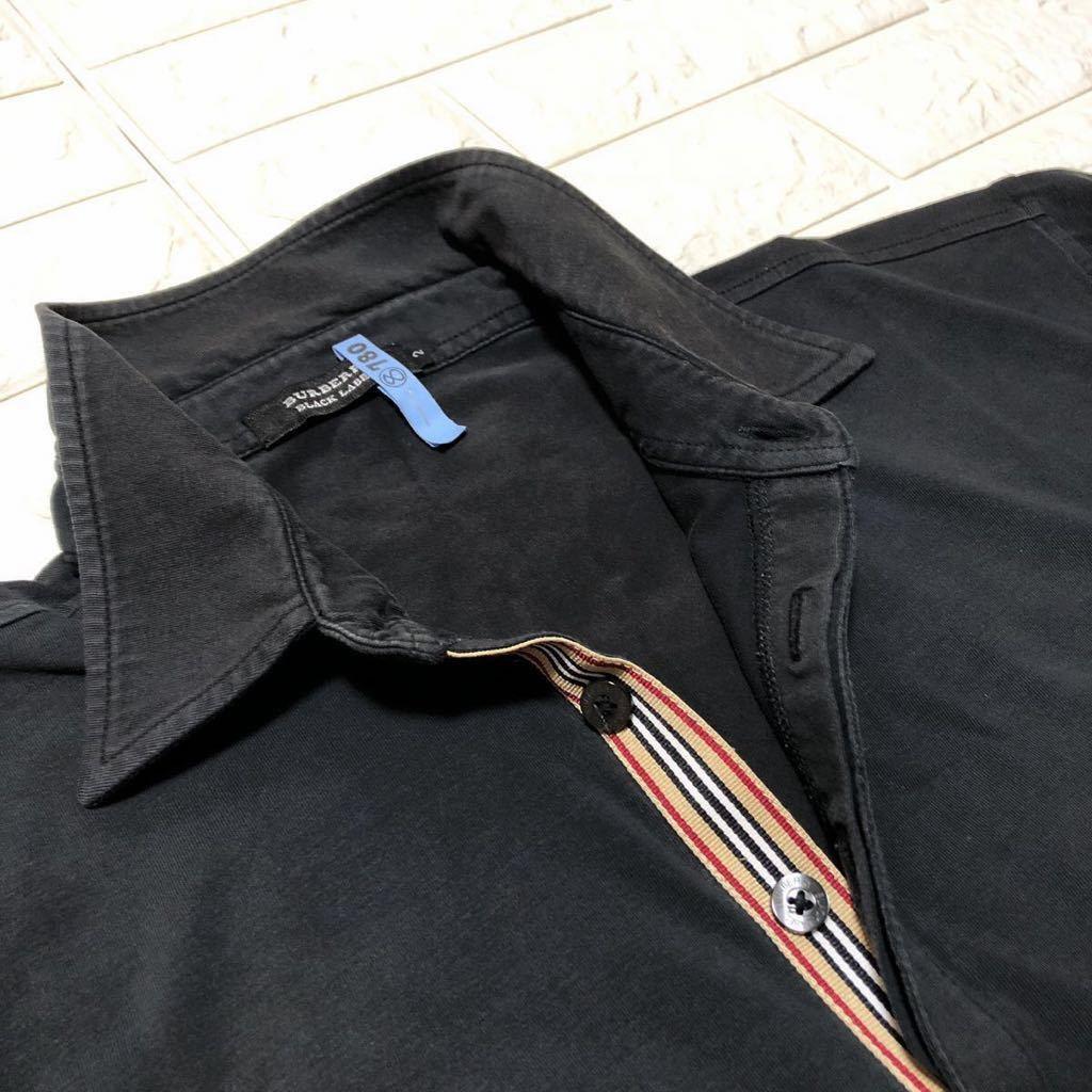 バーバリーの半袖ポロシャツ
