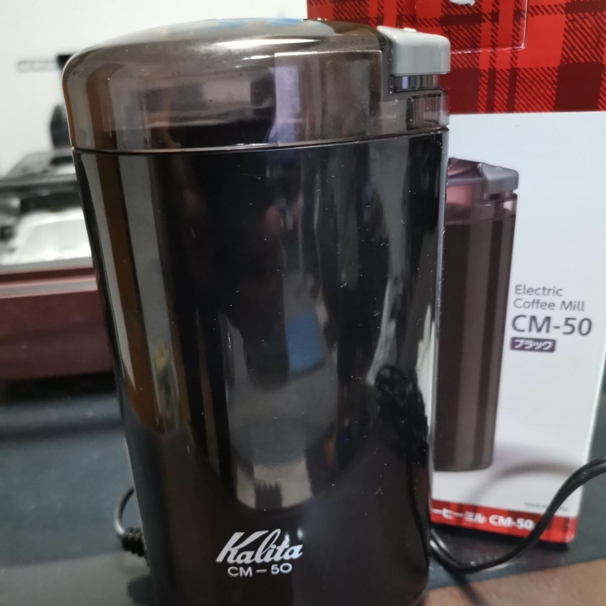 カリタ コーヒーミル CM-50_画像3