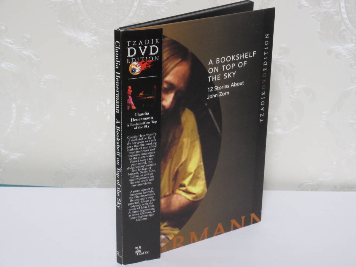 ★DVD★ジョン・ゾーン★John Zorn「A Bookshelf on Top of the Sky: 12 Stories About John Zorn」_画像7