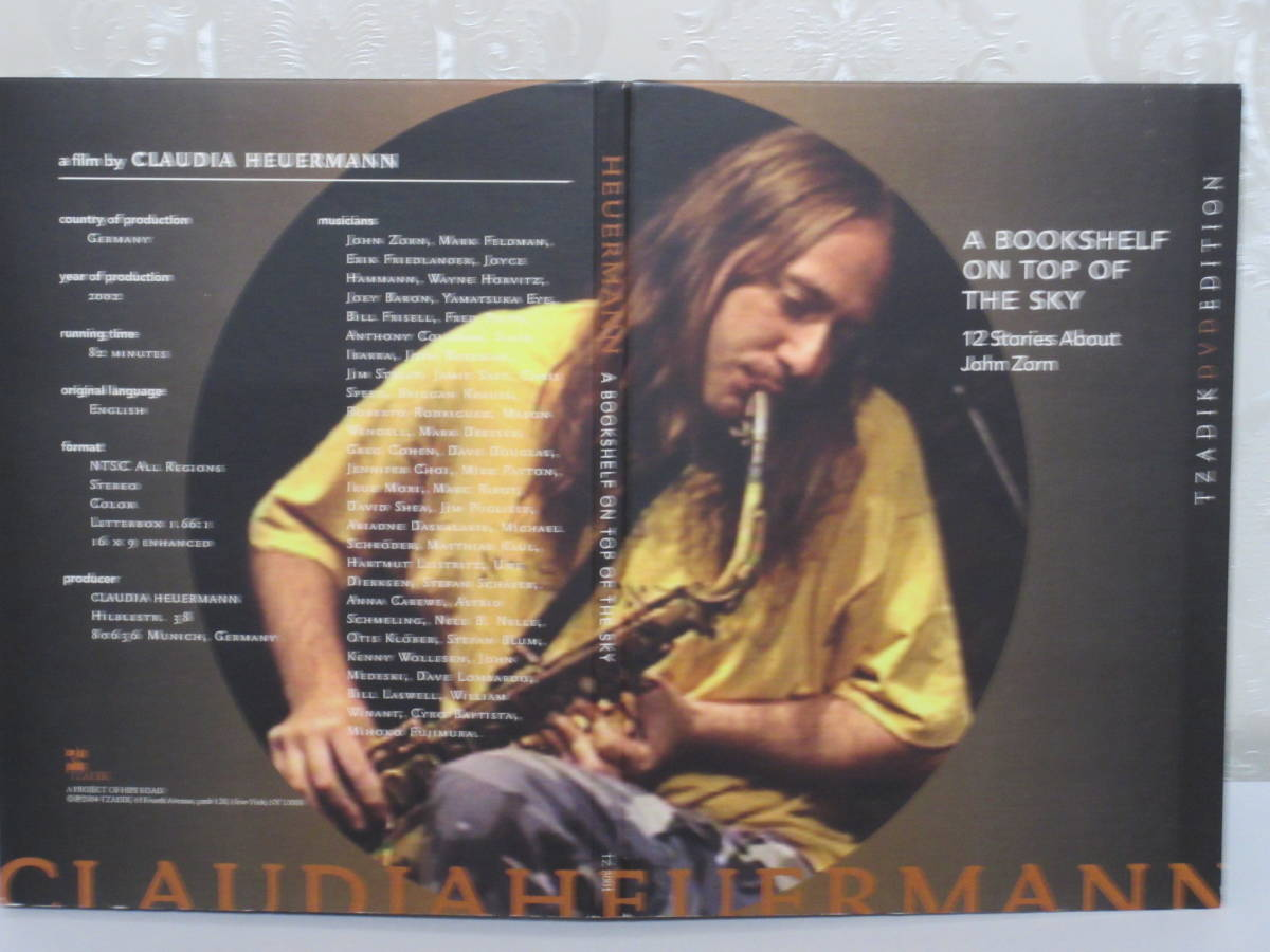 ★DVD★ジョン・ゾーン★John Zorn「A Bookshelf on Top of the Sky: 12 Stories About John Zorn」_画像4
