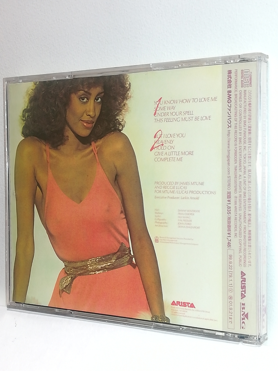 Phyllis Hyman/You Know How To Love Me_画像2