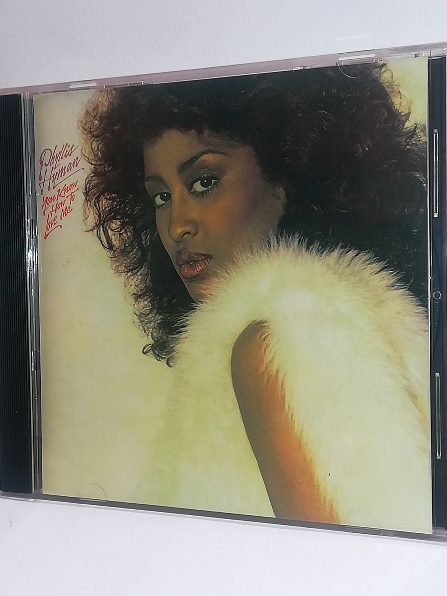 Phyllis Hyman/You Know How To Love Me