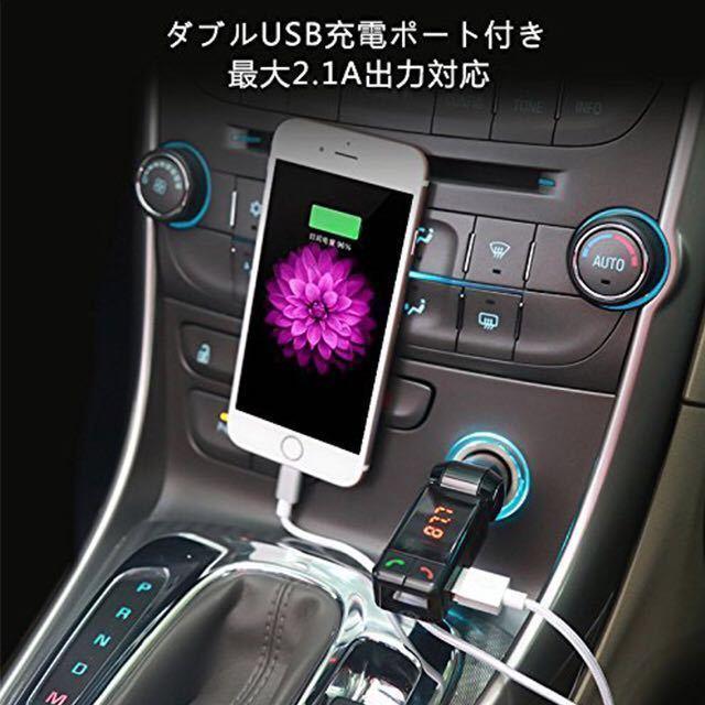 ★水曜日終了★車用FMトランスミッター【日本語説明書付】Bluetooth3.0/スマホ対応(iPhone/android/アンドロイド)/ワイヤレス/ハンズフリー_画像3
