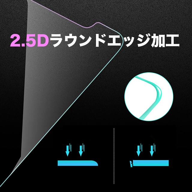 ★水曜日終了★【iPhone XR用】超高硬度9H 2.5D 液晶保護 強化ガラスフィルム(液晶保護フィルム) 極薄0.33mm 曲面対応 最強強度 徹底防御_画像4