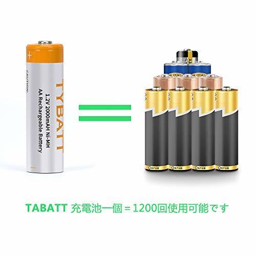 【1円セール】 TYBATT2000mah 8個 単3形充電池 充電式ニッケル水素電池 8本入り 収納ケース2個付き 単三充電池_画像2