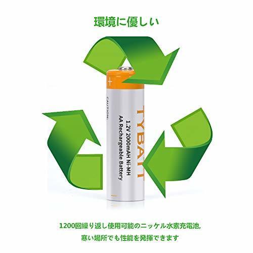 【1円セール】 TYBATT2000mah 8個 単3形充電池 充電式ニッケル水素電池 8本入り 収納ケース2個付き 単三充電池_画像5