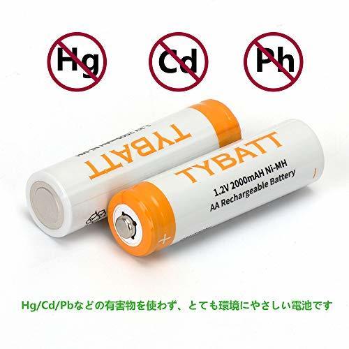 【1円セール】 TYBATT2000mah 8個 単3形充電池 充電式ニッケル水素電池 8本入り 収納ケース2個付き 単三充電池_画像6