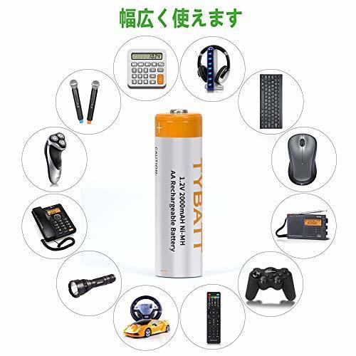 【1円セール】 TYBATT2000mah 8個 単3形充電池 充電式ニッケル水素電池 8本入り 収納ケース2個付き 単三充電池_画像7
