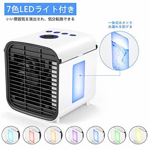 【1円セール】 冷風機 卓上 扇風機 冷風扇 ミニ クーラー 充電式 冷却機能 加湿機能 アロマテラピー機能 空気清浄機能 5in1 令和最新版_画像6