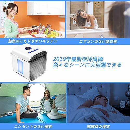 【1円セール】 冷風機 卓上 扇風機 冷風扇 ミニ クーラー 充電式 冷却機能 加湿機能 アロマテラピー機能 空気清浄機能 5in1 令和最新版_画像7