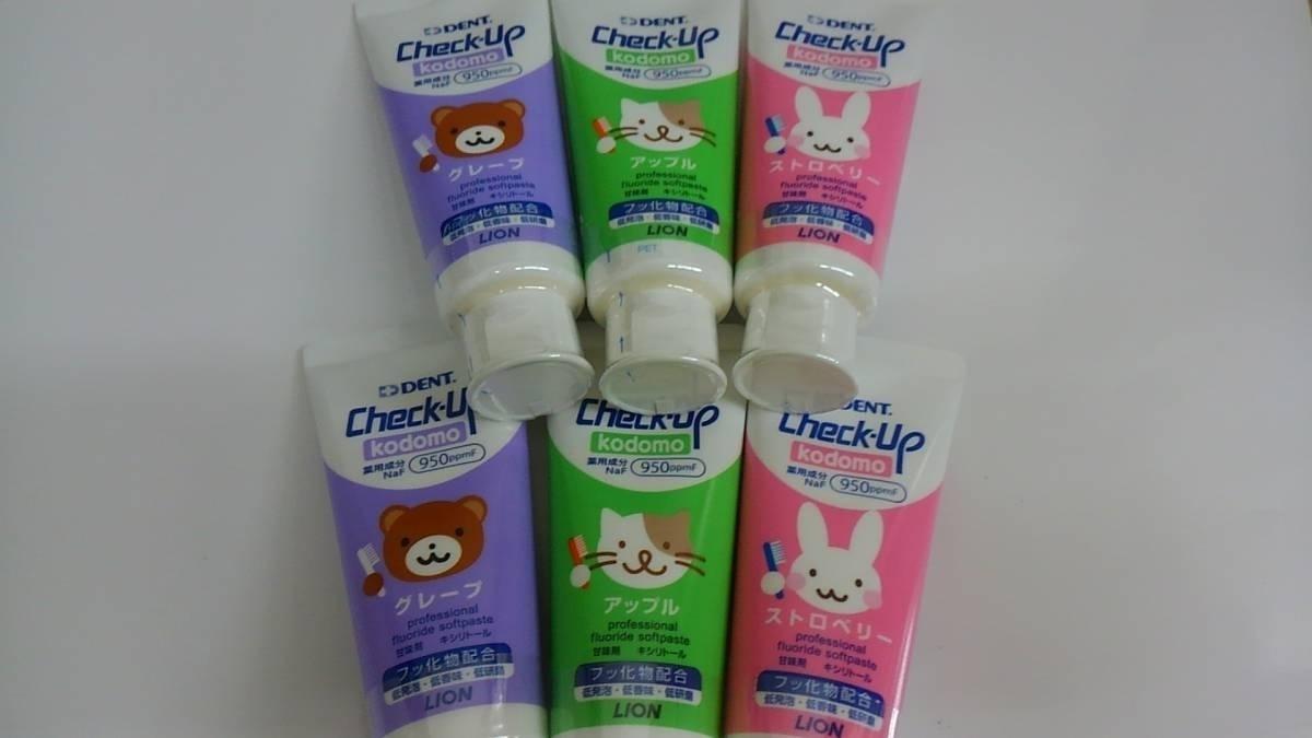 ●送料無料● 6本セット 歯科専売 歯磨き粉 チェックアップコドモ グレープ ライオン 子供用_画像2