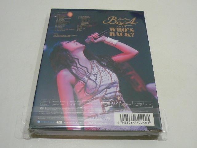 ★BoA DVD『LIVE TOUR 2014 ~WHO'S BACK?~』★ _画像2