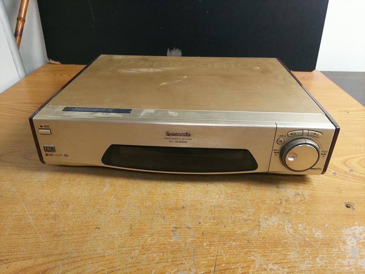 S8-344 ◆パナソニック S-VHS対応 ビデオデッキ NV-SB1000W◆通電のみ確認◆ジャンク品◆