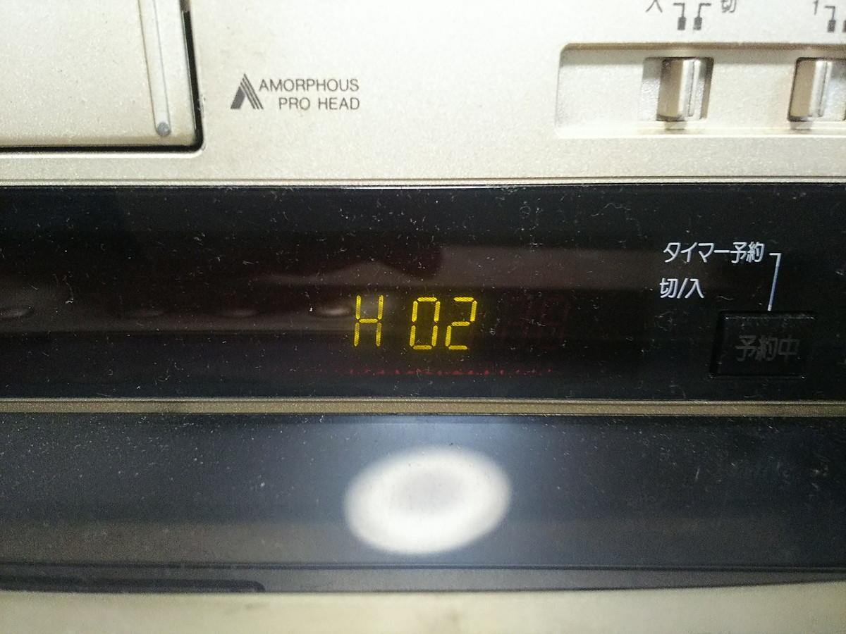 S8-344 ◆パナソニック S-VHS対応 ビデオデッキ NV-SB1000W◆通電のみ確認◆ジャンク品◆ _画像2
