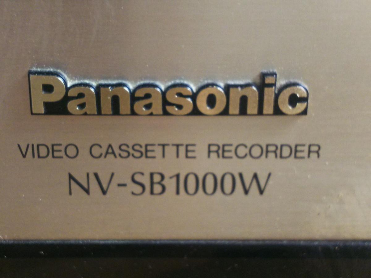 S8-344 ◆パナソニック S-VHS対応 ビデオデッキ NV-SB1000W◆通電のみ確認◆ジャンク品◆ _画像7