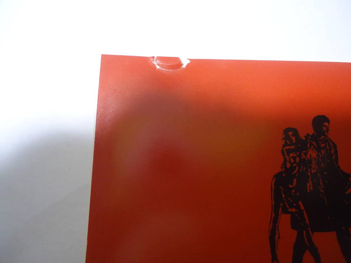 レア CD★Streets of Fire(ストリート オブ ファイアー) オリジナル・サウンドトラック(サントラ OST) シール帯付(32XD457)_画像4