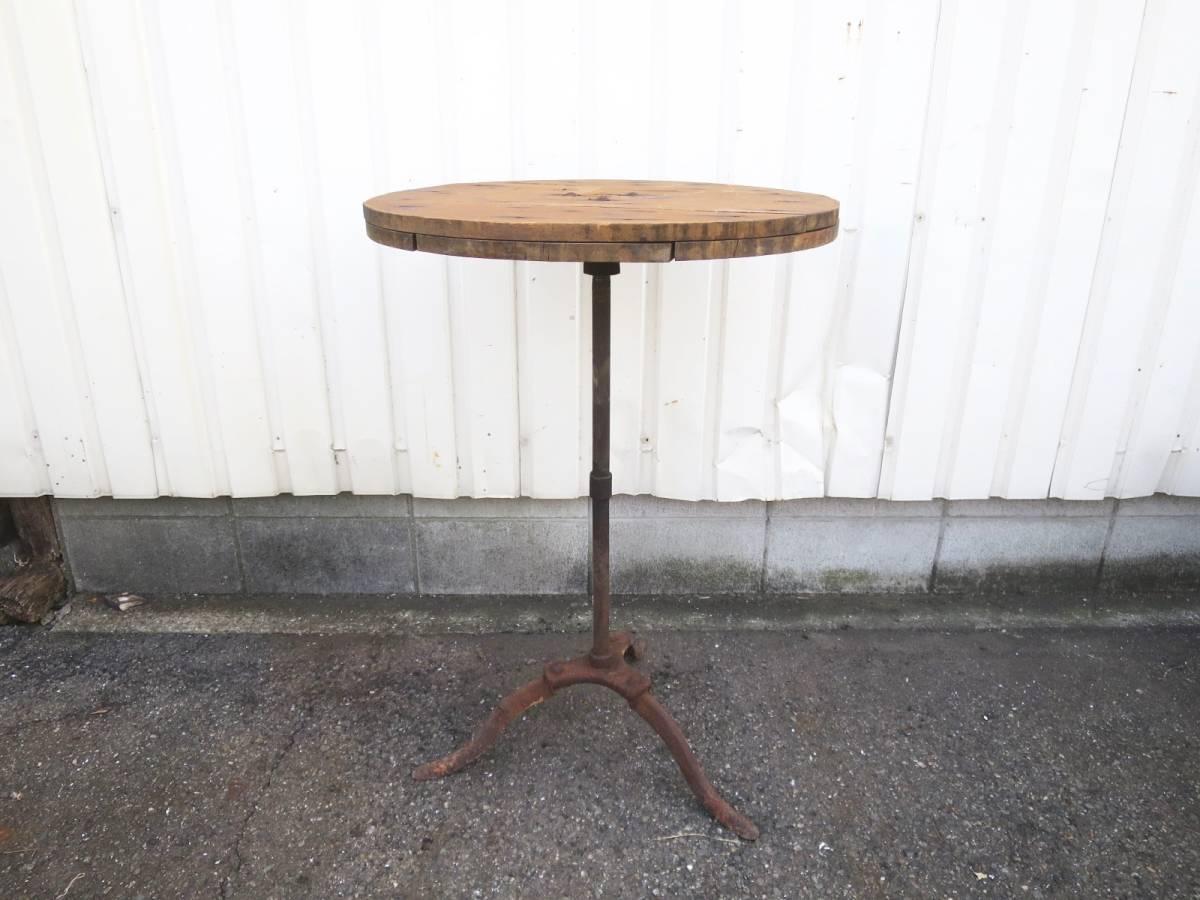 ビンテージ アイアンカフェテーブル 店舗ディスプレイ 丸テーブル ウッド 木製 アーリーアメリカン インダストリアル 机_画像1