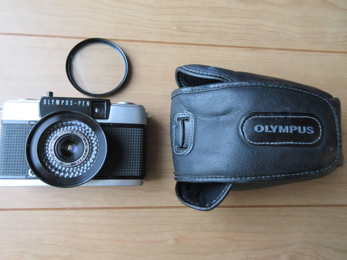 OLYMPUS-PEN EE-3 Olympus D. Zuiko 1:3.5 f=28mm ハーフカメラ シャッター切れます