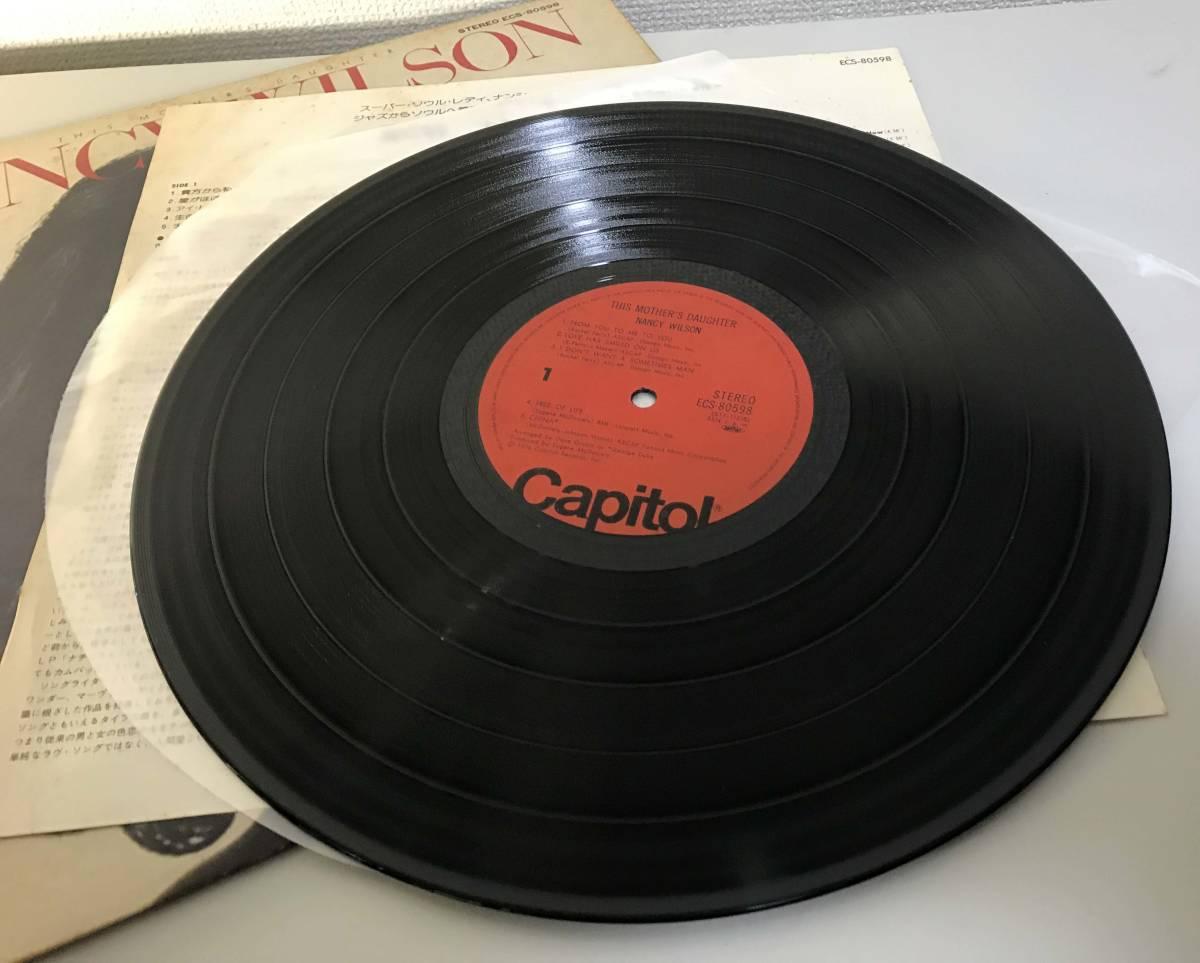 国内盤 ★ Nancy Wilson This Mother's Daughter ECS80598 CAPITOL LP レコード ナンシー・ウィルスン 愛の絆 ソウル 日本盤 ステレオ