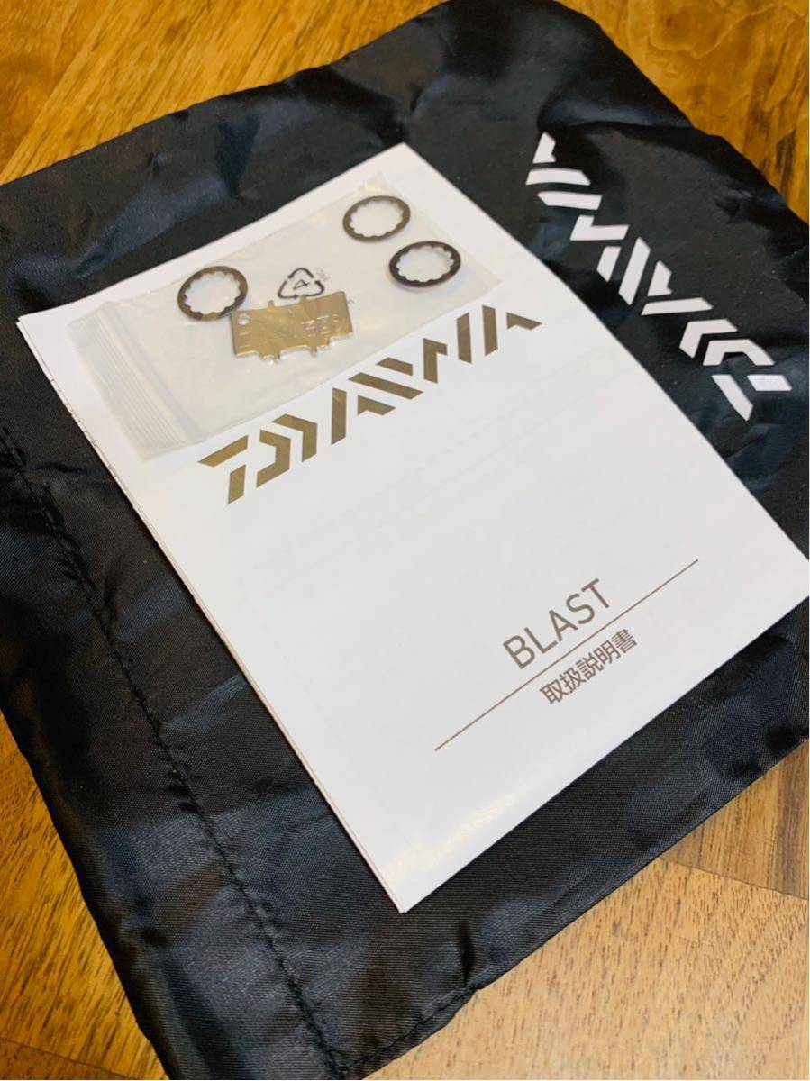 ダイワ 16 ブラスト 4000H DAIWA BLAST ジギング ショアジギング_画像9
