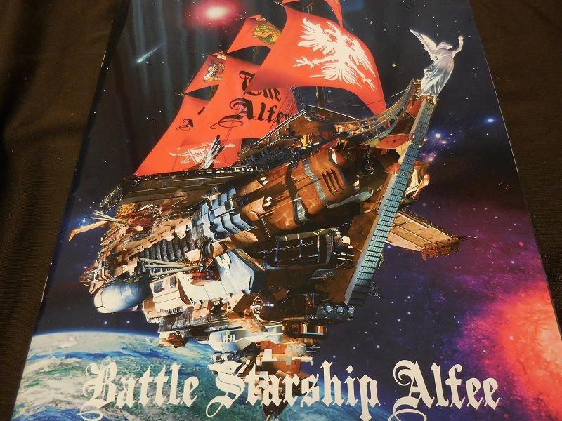 THE ALFEE 2019年夏のイベント Battle Starship Alfee 幕張メッセ 夏の乱 イベントブック 高見沢 アルフィー 坂崎 桜井