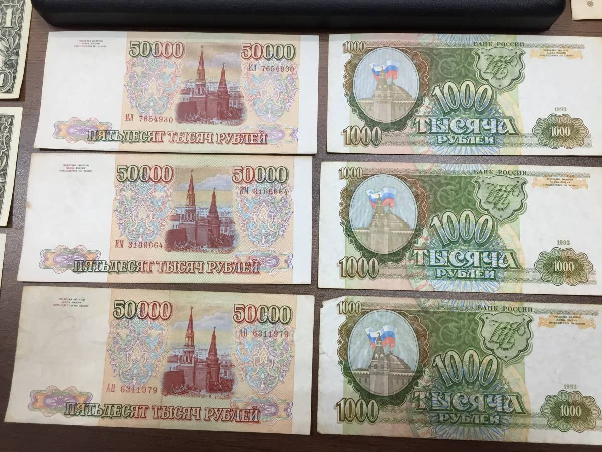 外国銭おまとめ 紙幣 硬貨 ドル紙幣 リバティ―_画像4
