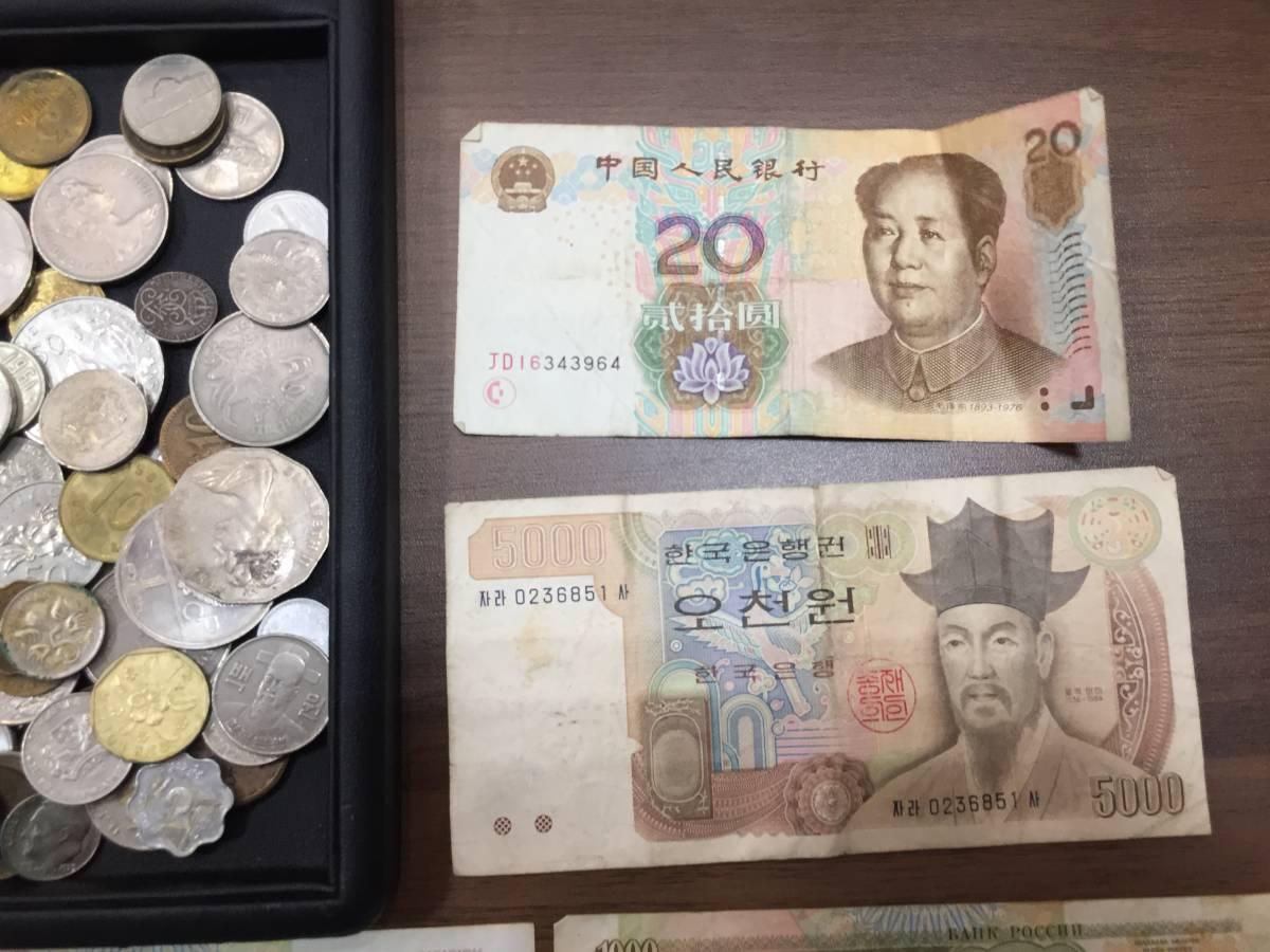外国銭おまとめ 紙幣 硬貨 ドル紙幣 リバティ―_画像6