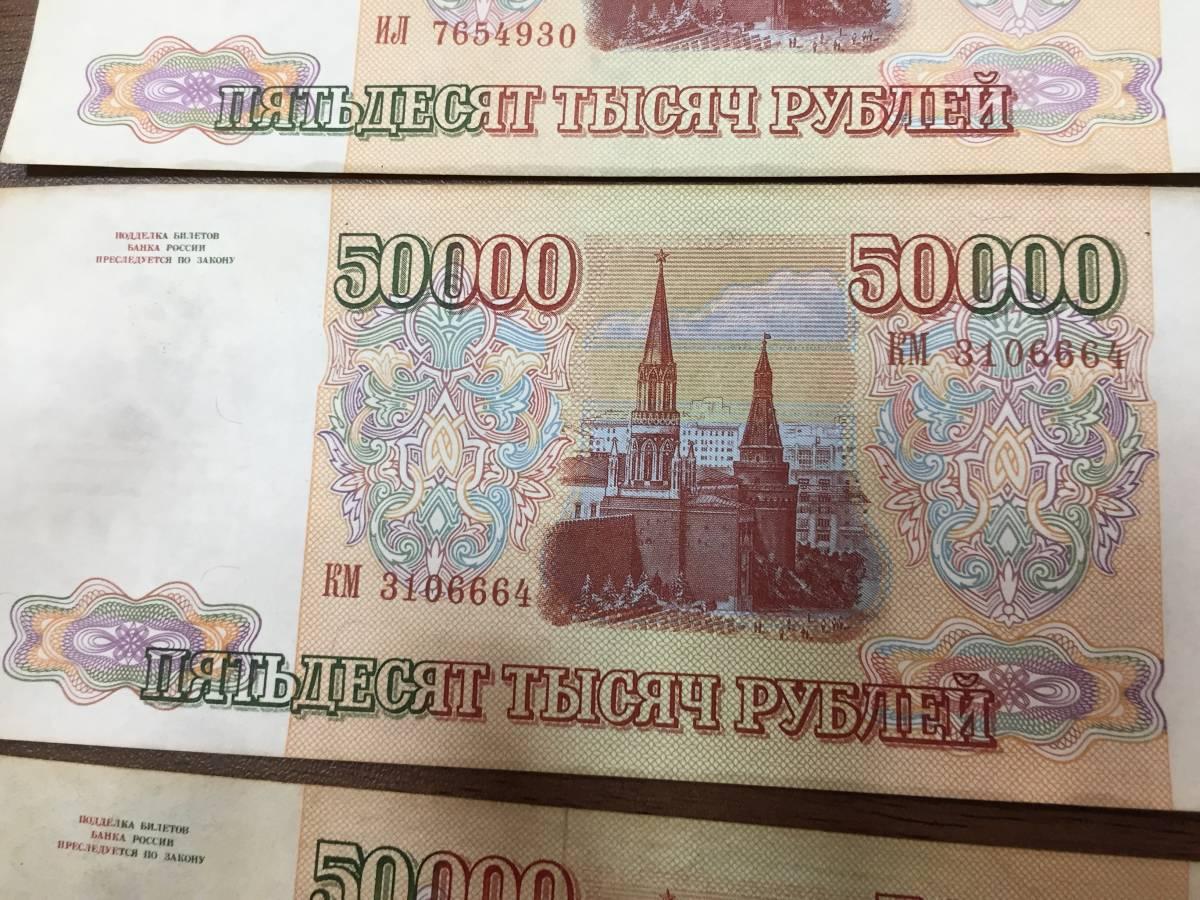 外国銭おまとめ 紙幣 硬貨 ドル紙幣 リバティ―_画像7