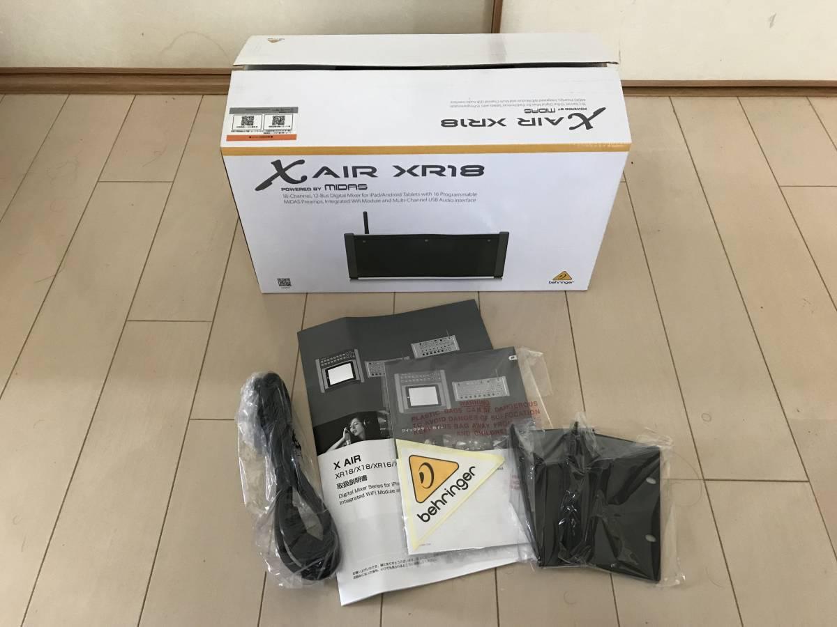 【美品】Behringer XAIR XR18 デジタルミキサー ラックマウント べリンガー iPadコントロール X AIR X32_画像2