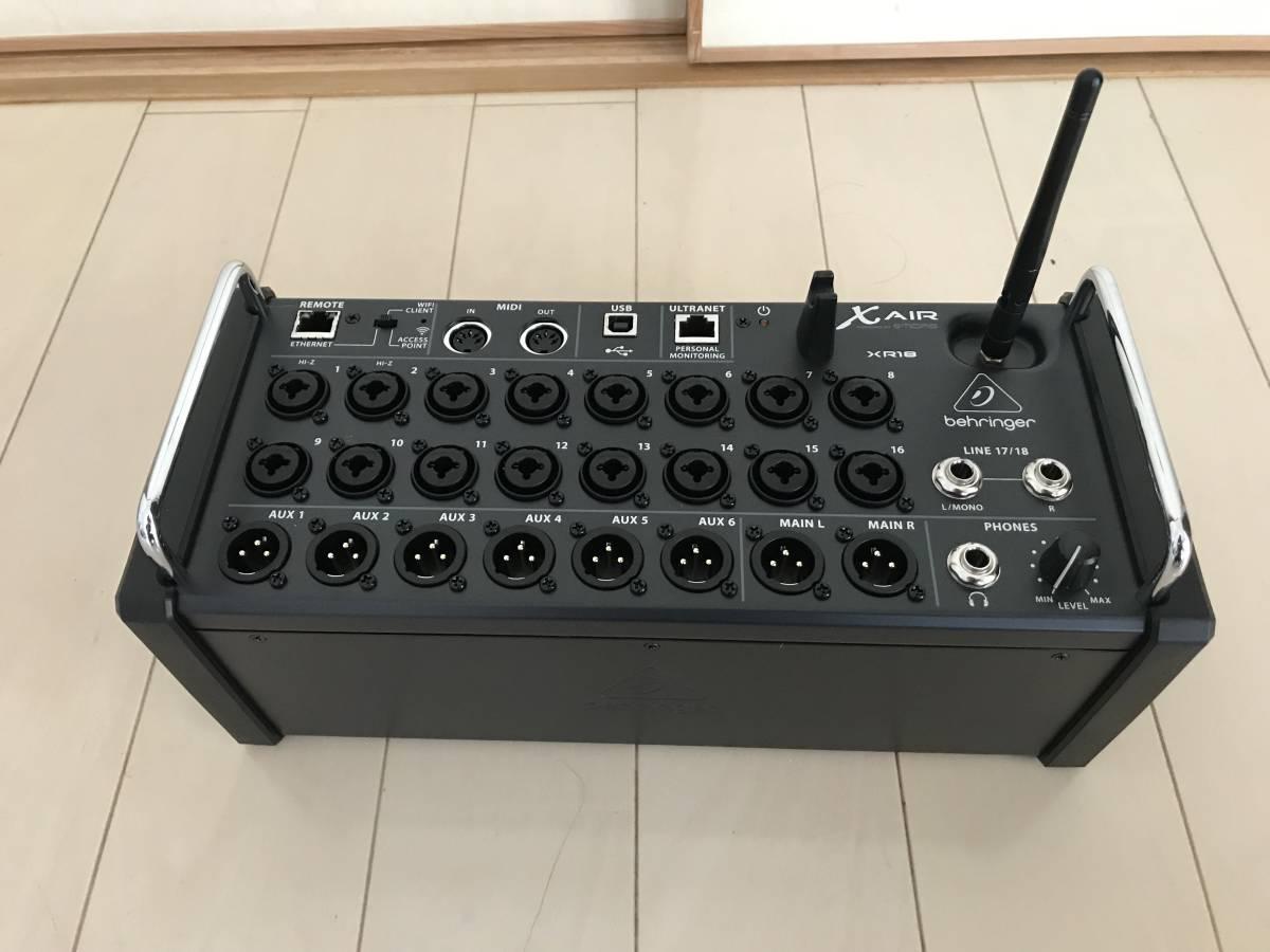 【美品】Behringer XAIR XR18 デジタルミキサー ラックマウント べリンガー iPadコントロール X AIR X32